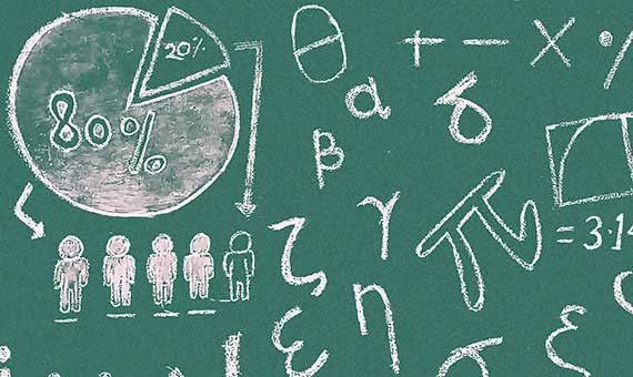 Profesor,  ¿Y Las Matemáticas Para Qué Sirven?