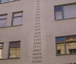 """""""Una aproximación de la razón aúrea (Phi φ) por medio del número de Euler (e)"""""""